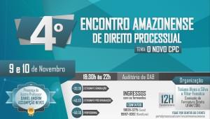 CARTAZ-4o.-Encontro-Amazonense-de-Direito-Processual-e1444774496844
